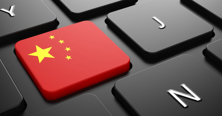 Китай занялся стандартизацией технологии Blockchain