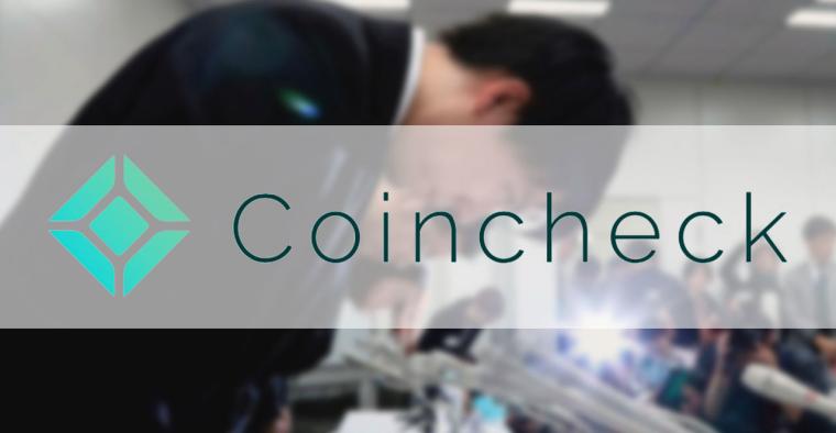 Японский онлайн-брокер готовится к покупке криптобиржи Coincheck