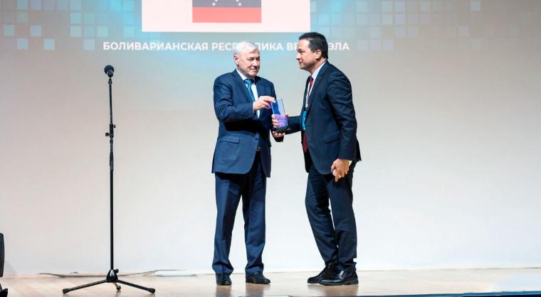 РАКИБ наградила криптовалюту El Petro премией Сатоши Накамото