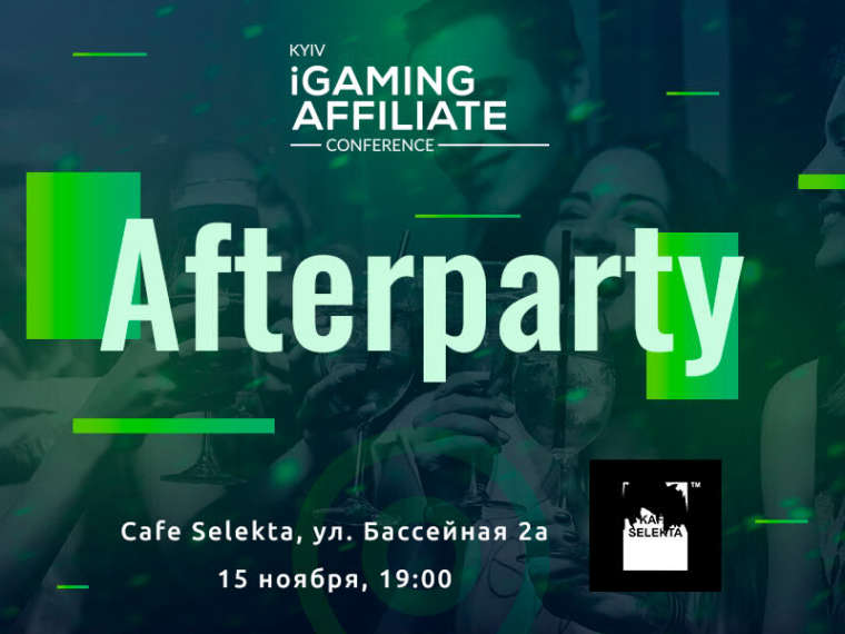 0_1541423393677_afterparty_na_kyiv_igaming_affiliate_conference_2018_15409093112554_image.jpg