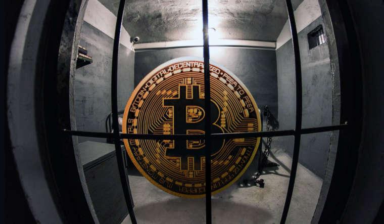 1545387570202-bitcoin_zapret-resized.jpg