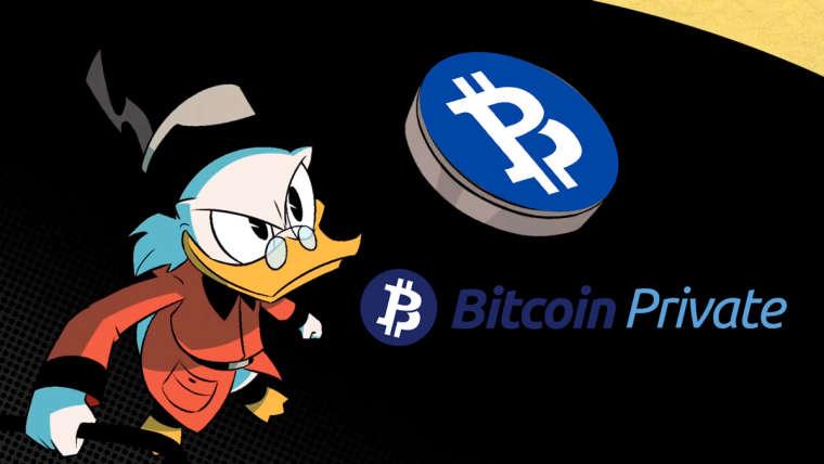 1545666317528-bitcoin-private-resized.jpg